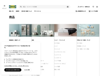 SUTARE ロースト皿, ライトイエロー (32x19 cm)