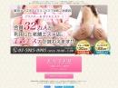 http://o-syukujyo.net/