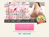 http://www.ikebukuro-ibc.com/
