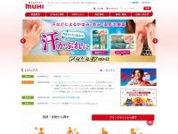 池田模範堂 公式サイト