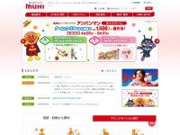 MUHI(ムヒ) 公式サイト