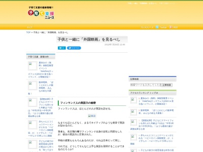 http://www.ikuji-support.com/news_VSujt010s.html
