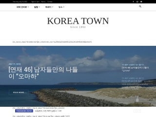 Screenshot for ilovekorea.co.nz