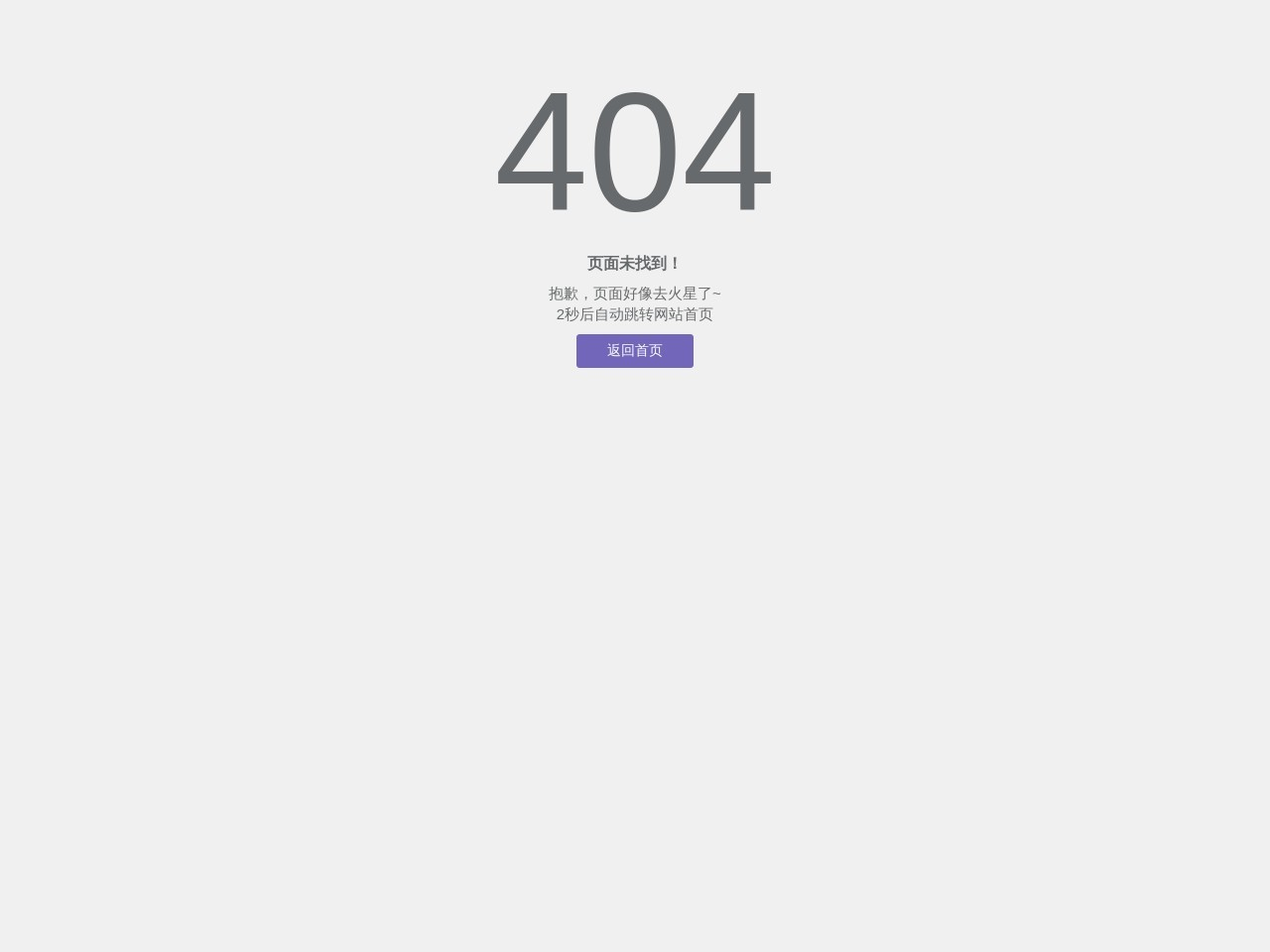 ilulz Blog: [Video] Download iOS 7 for free, without the developer …