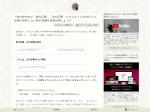 http://www.imamura.biz/blog/cms/wordpress/tips/12351