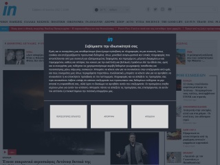 Screenshot για την ιστοσελίδα in.gr