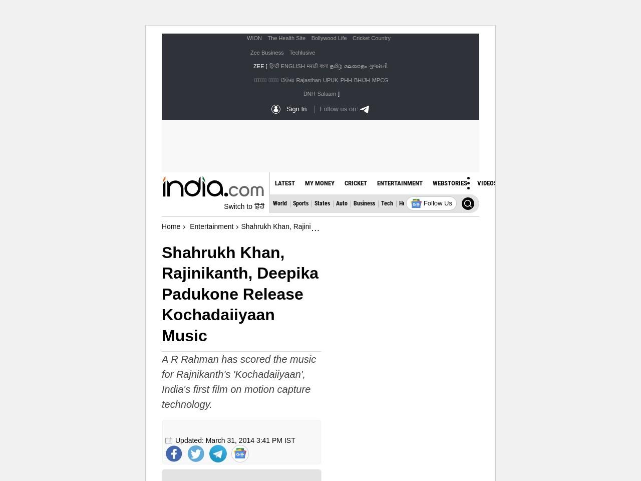 Shahrukh Khan, Rajinikanth, Deepika Padukone release … – India
