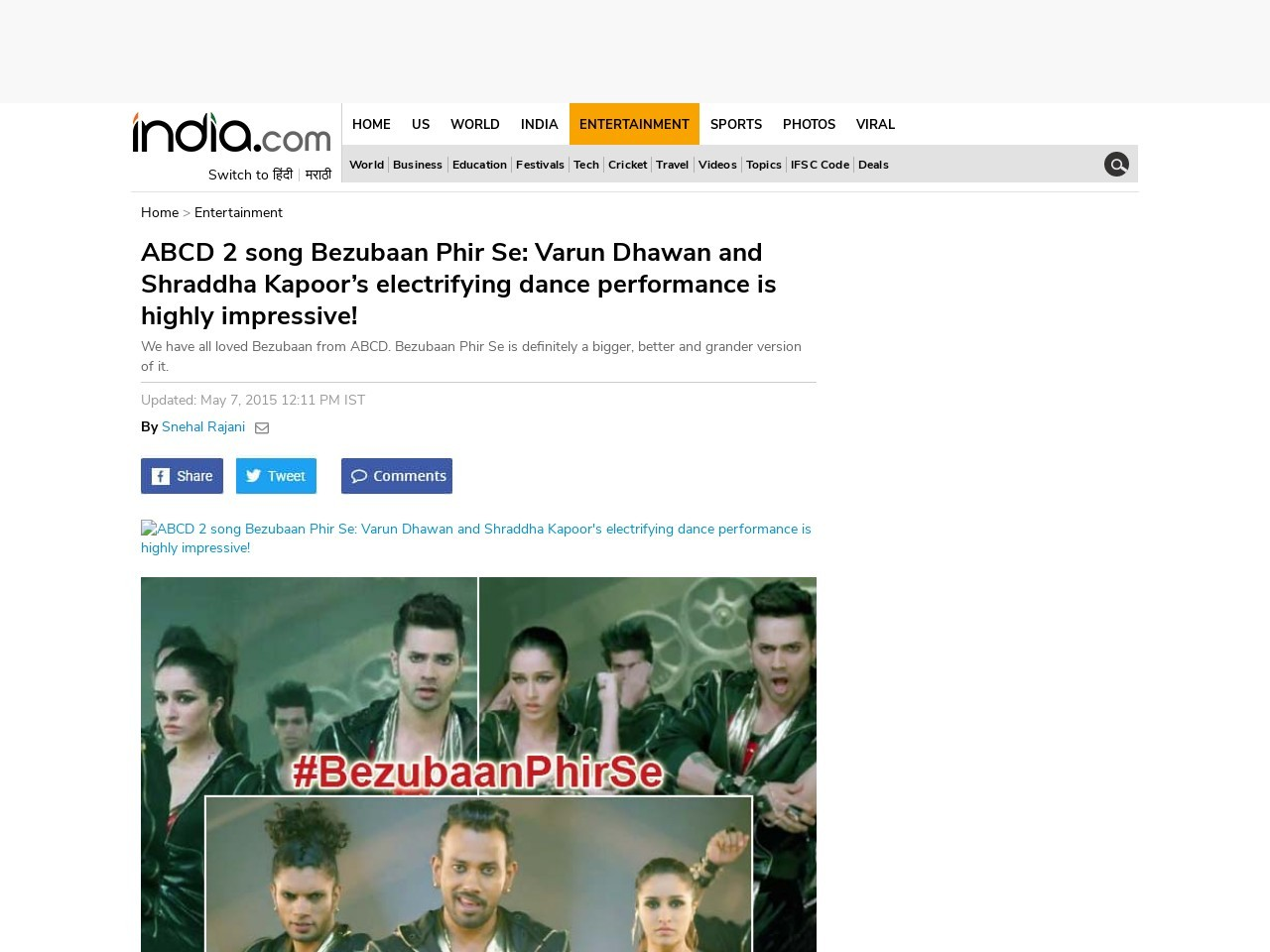 ABCD 2 song Bezubaan Phir Se: Varun Dhawan and … – India