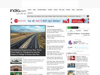 india.com-এর স্ক্রীণশট