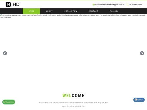 Indian Harmonic Drive, Harmonic Drive Manufacturer in india