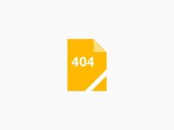 InkGarden.com screenshot