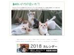 http://www.inochinokai.com/