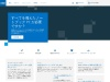 http://www.intel.co.jp/