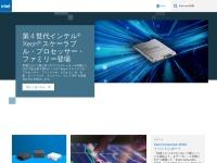 インテル(Intel) 公式サイト