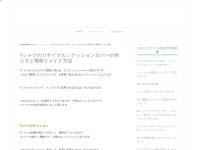 http://www.interiordesignbox.com/?p=8162