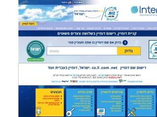 Screenshot for internic.co.il