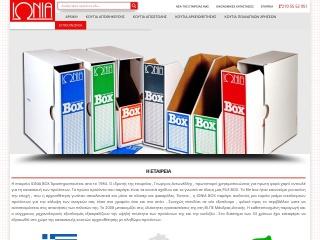 Screenshot για την ιστοσελίδα ioniabox.gr