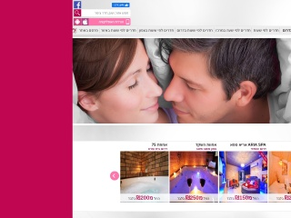 Screenshot for irooms.co.il