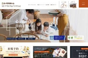 http://www.isaka-home.co.jp/