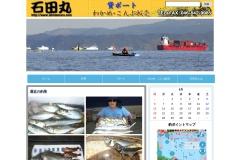 http://www.ishidamaru.com