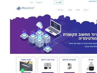 Screenshot for itmarket.co.il