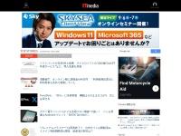 Itmedia.co