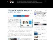 女の子が洋服を買ってきてくれる 男性向けファッション代行サービス「bemool」 - ITmedia ニュース