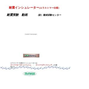 http://www.itomasa.co.jp/video2.html