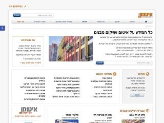 Screenshot for itumen.co.il