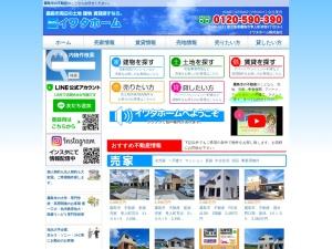 http://www.iwata8.jp/