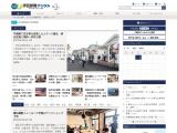 http://www.izu-np.co.jp/izuhapi/