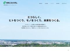 http://www.j-ecosystem.co.jp/