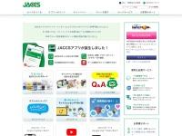 株式会社ジャックス(JACCS) 公式サイト