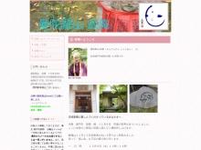 http://www.jakuan.jp/