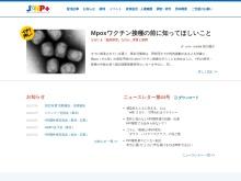 http://www.janpplus.jp/