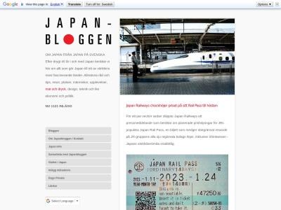 japanbloggen.com
