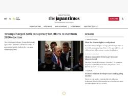 Japantimes coupon codes August 2018