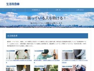 jbr.ne.jp用のスクリーンショット