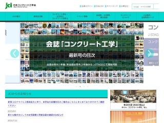 jci-net.or.jp用のスクリーンショット