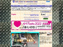 http://www.jcil.jp/