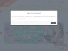 http://www.jcom.co.jp/service/electricity/?sc_pid=newtop_service_electricity