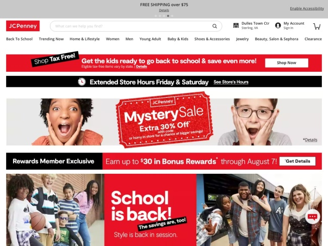 J C Penney Coupons