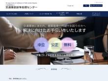 http://www.jcstad.or.jp/