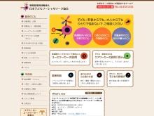 http://www.jcsw.jp/