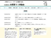 http://www.jdba.or.jp/
