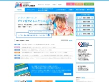 http://www.jdss.or.jp/