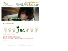 http://www.jec-heart.com/