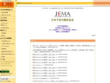 http://www.jemanet.org/index.php