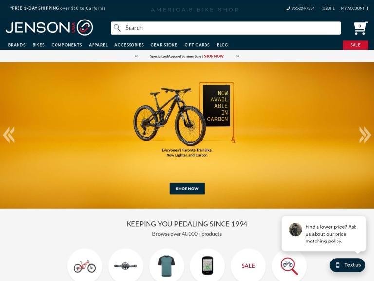 Jenson USA screenshot