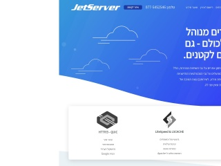Screenshot for jetserver.co.il